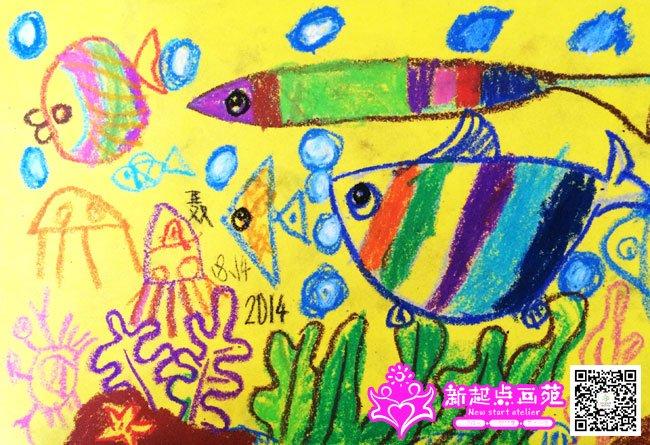 海底世界-儿童画初级班2014年8月21日