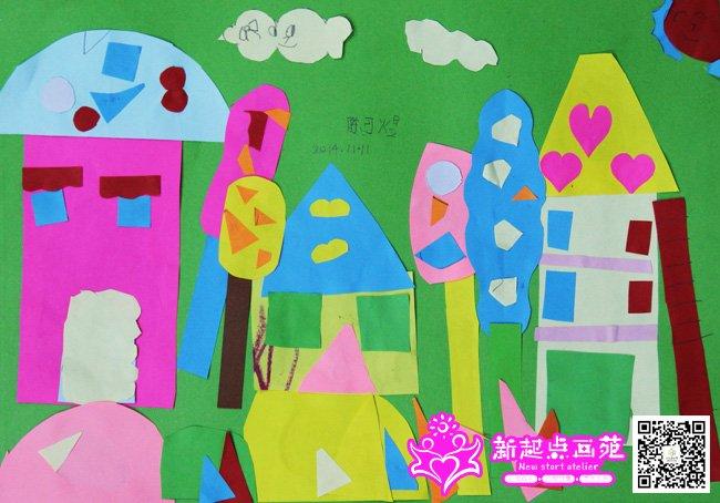 剪纸画房子-儿童画初级班2014年11月15日