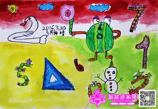 快乐的数字-儿童画提高班,初级班-2015年3月20日学生作品