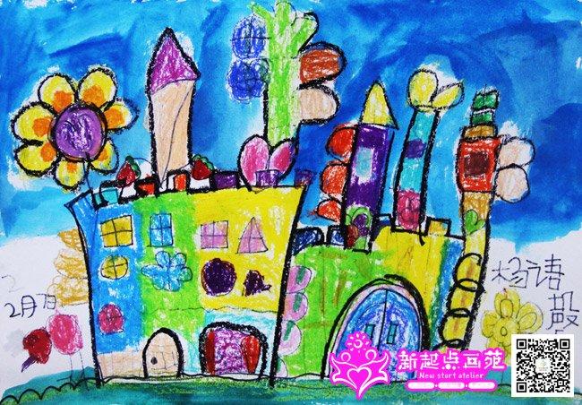 魔幻城堡-儿童画提高班