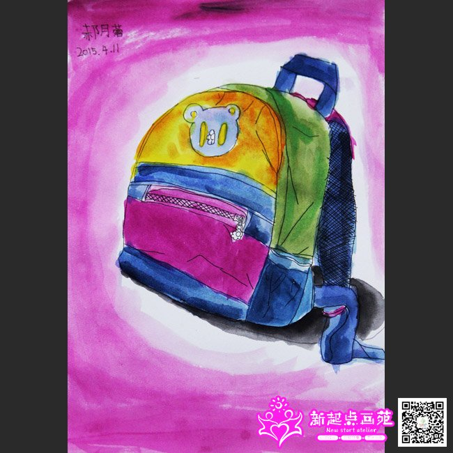 书包写生-儿童画精英班-2015年4月11日学生作品-新起点画苑
