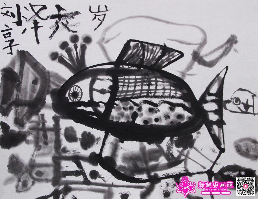 刘享泽(画)