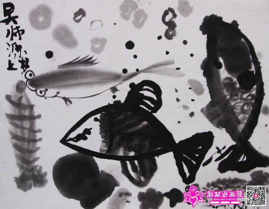 吴师源(画)