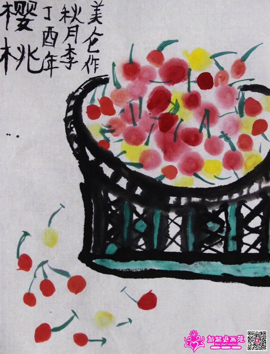李美仑(画)
