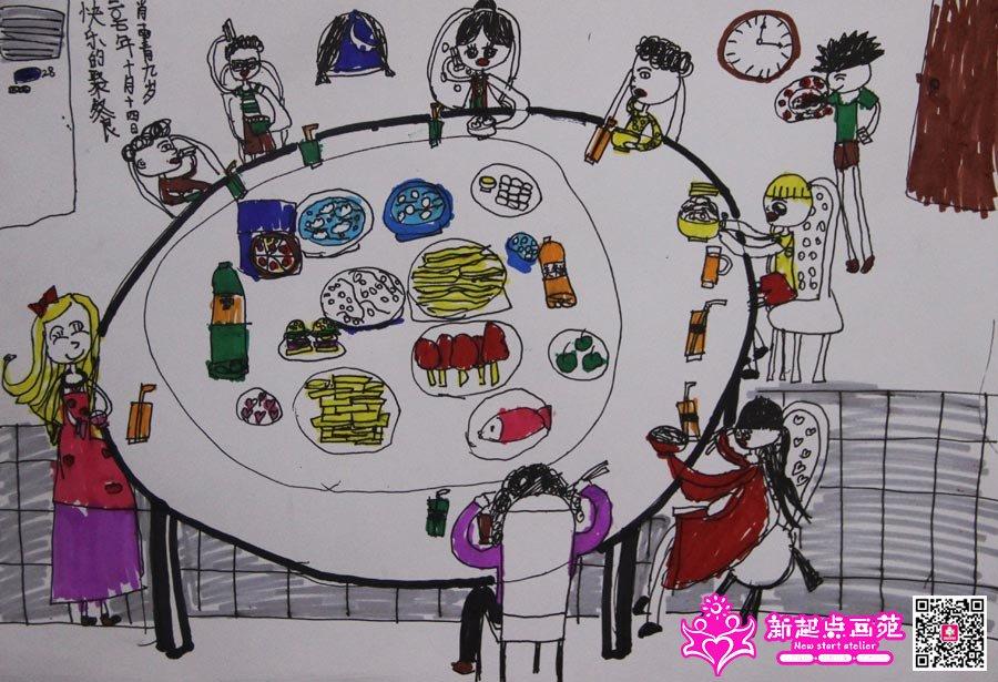 肖雨青(画)