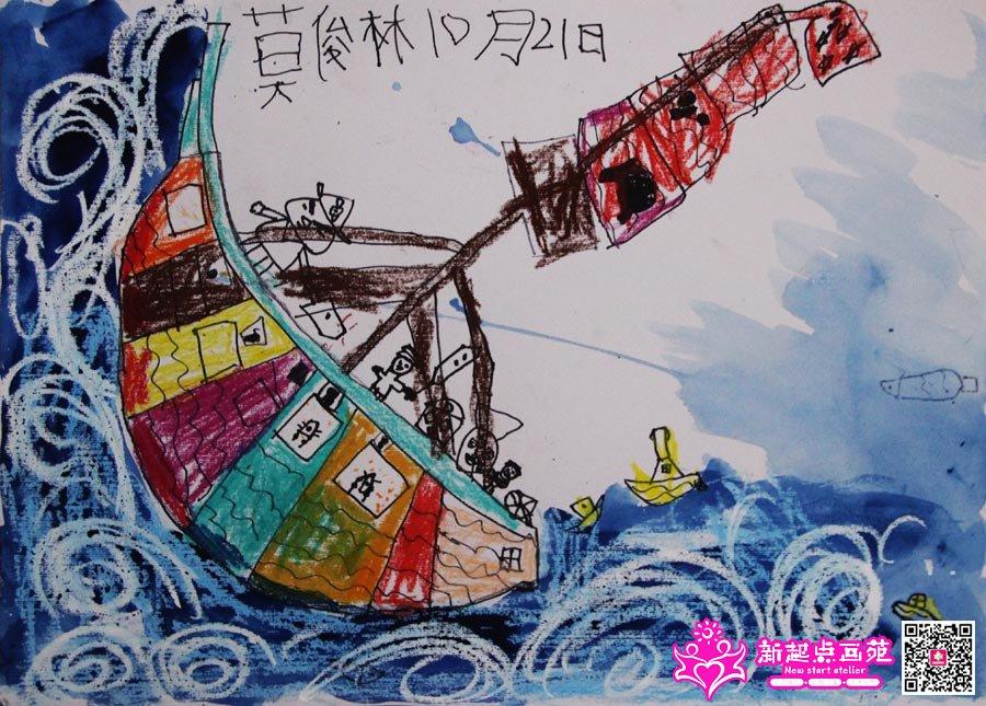 莫俊林(画)