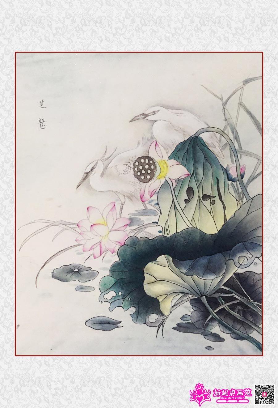 张芝慧-(完稿)2017年11月2日