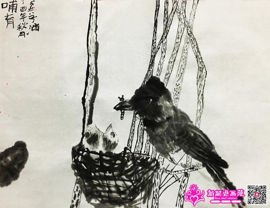 龚子涵(画)