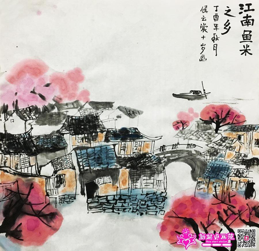 侯云裳(画)