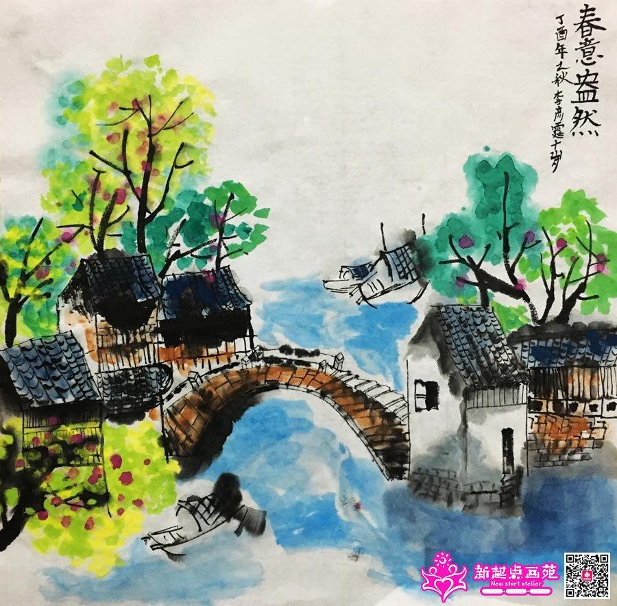 李彦霆(画)