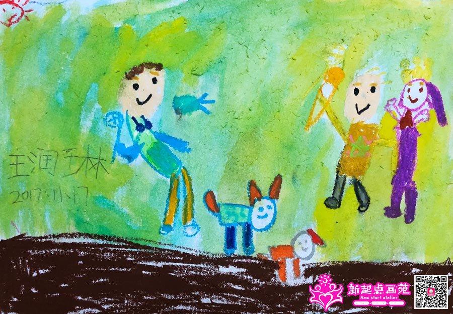 王润琳(画)