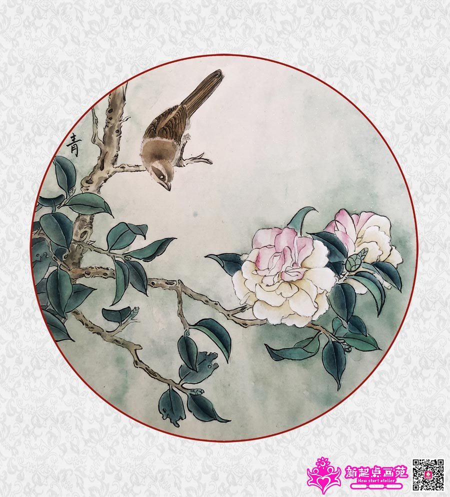 邓青萍-(完稿)2017年11月16日