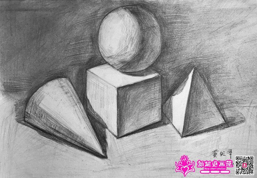 黄虹翠(画)