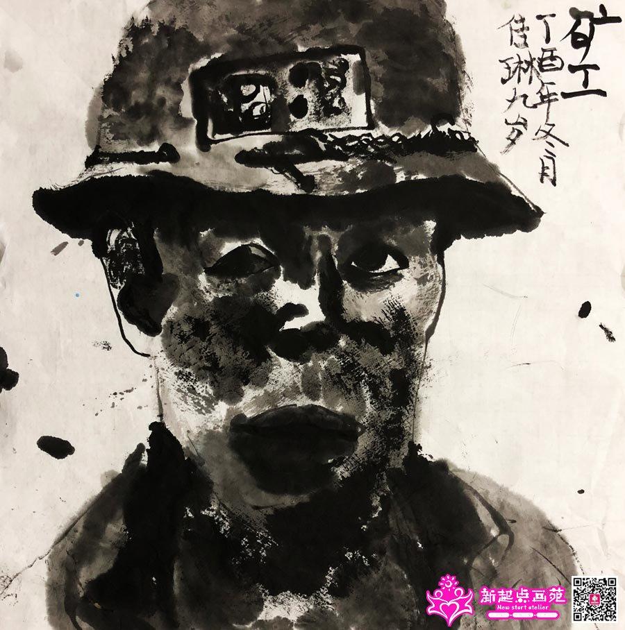 杨佳琳(画)