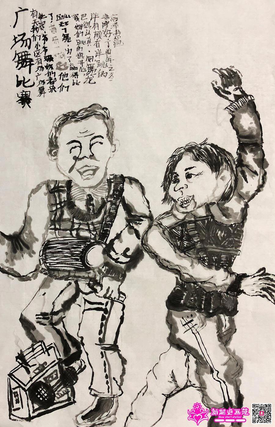 高泽慧(画)