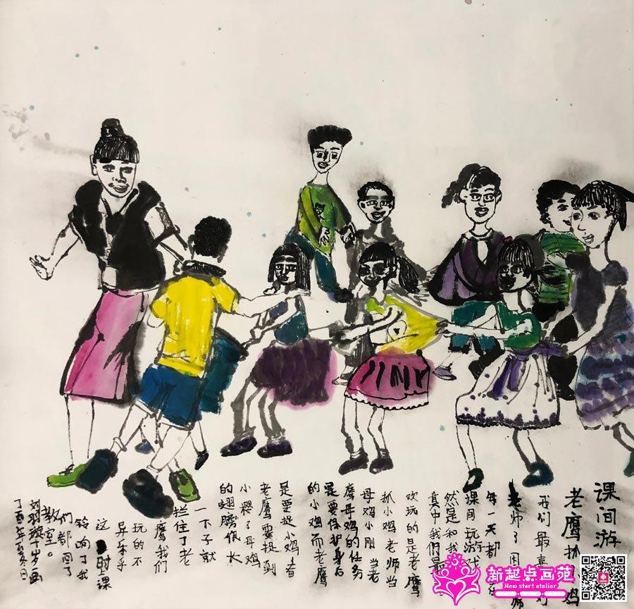 刘羽璇(画)