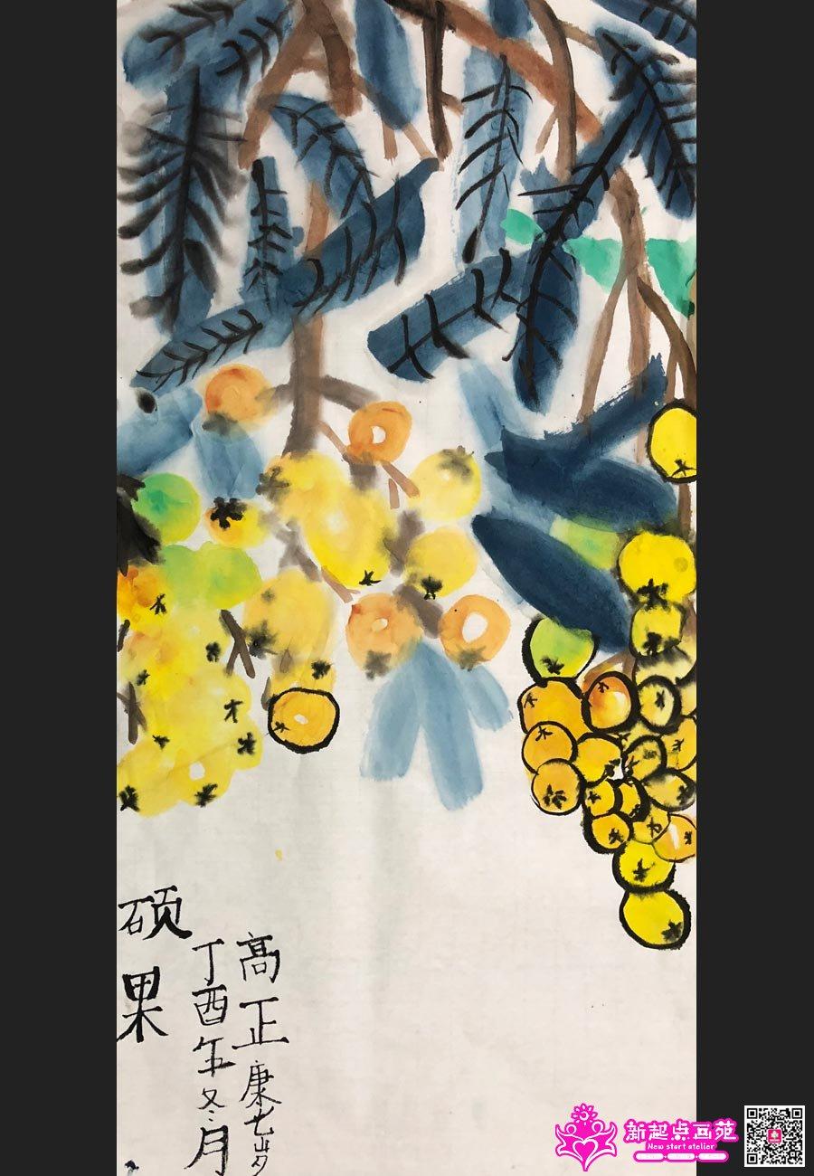高正康(画)