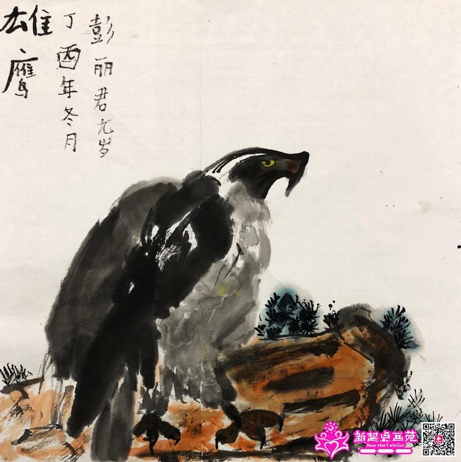 彭丽君(画)