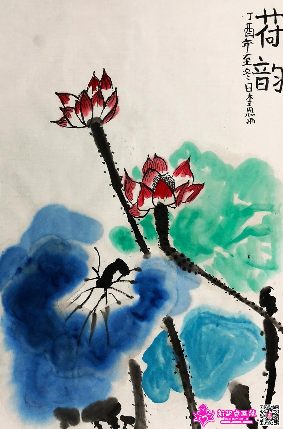 李思雨(画)