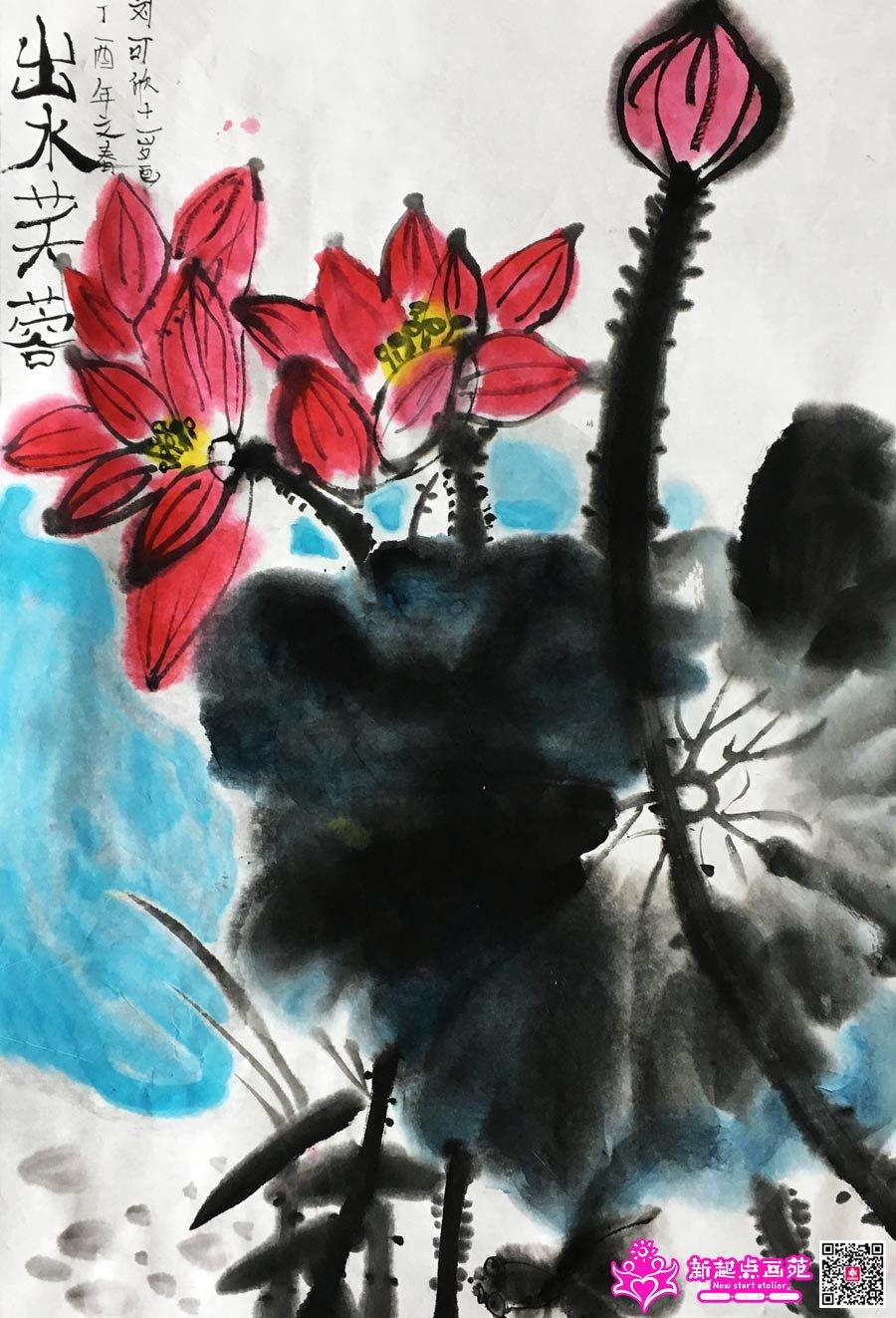 刘可欣(画)