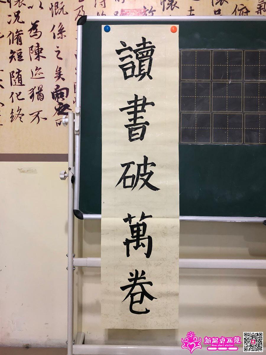 李宇宸(写)